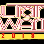 BET Soul Train Awards 2018 Tickets Air Date Nov 25th 8pm Las Vegas